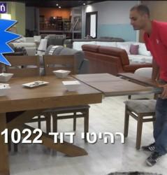 פינות אוכל בחיפה